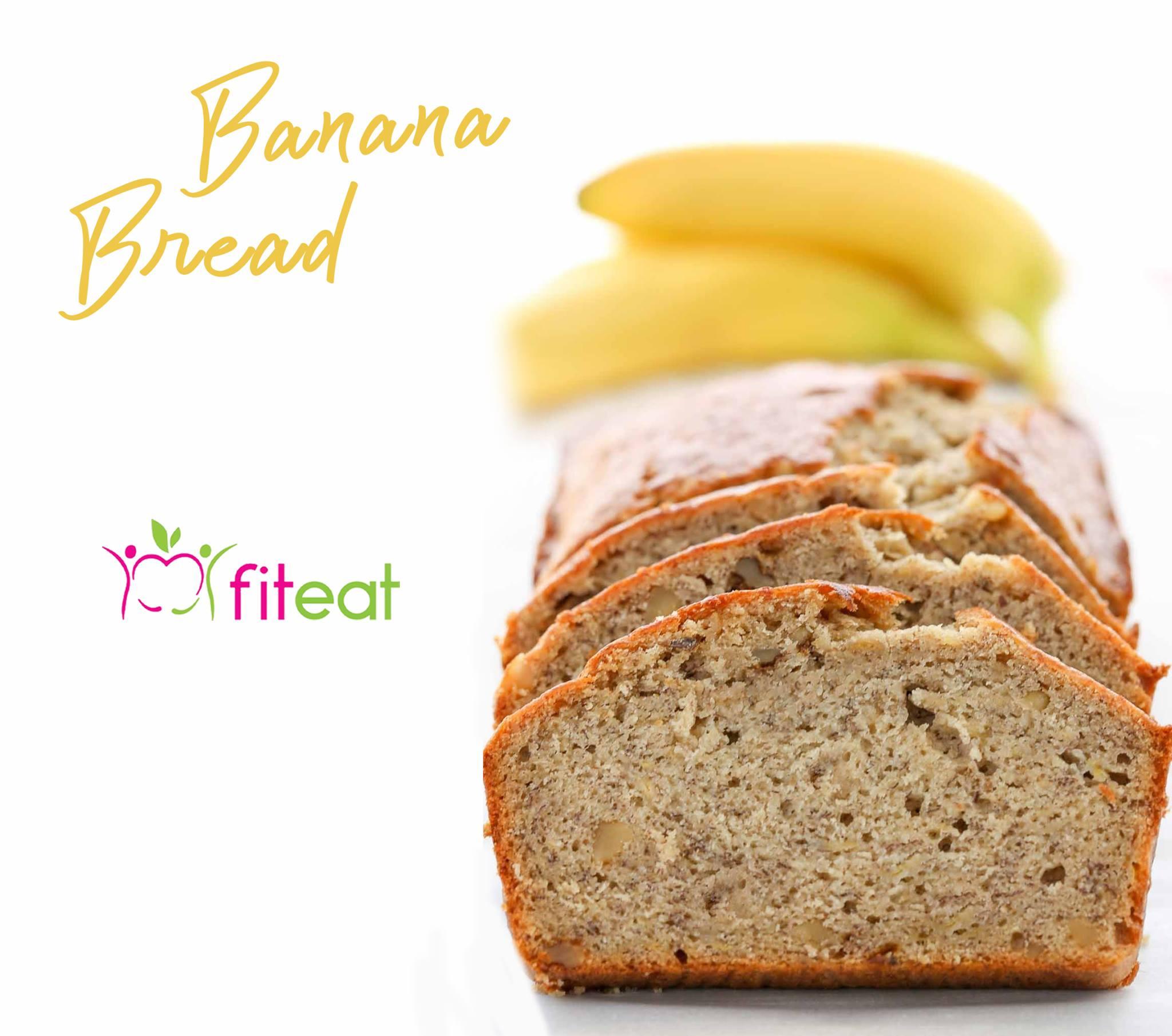 Συνταγή ?Banana Bread?
